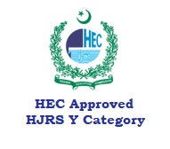 Higher Education Commission, Pakistan